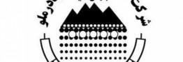 چادرملو، دومین شرکت اکتشاف، استخراج و خدمات جنبی ایران شد