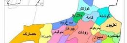درآمد ۴۶ میلیون دلاری طالبان از معدن «ننگرهار»