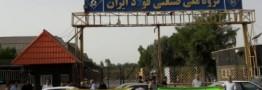 طلبکاران گروه ملی صنعتی فولاد ایران در انتظار دریافت طلب خود