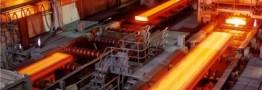 تولید مجتمع فولاد صنعت بناب ۲۰درصد افزایش یافت