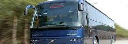 افزایش ۱۵درصدی نرخ بلیت اتوبوس از ۲۵ اسفند