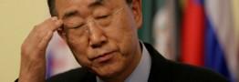 بودجه مجمع عمومی سازمان ملل کاهش یافت