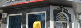 دیدار مدیر عامل گل گهر و مدیر شعب بانک ملت استان کرمان