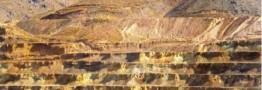 سرمایه گذاری معدنی در کرمانشاه نسبت به کشور صفر است