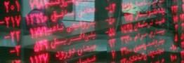 واگذاری بلوک ۲۵ میلیون سهمی سنگ آهن مرکزی ایران