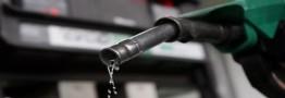 کاهش ٢ دلاری قیمت بنزین در بازار آسیا