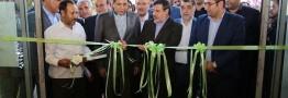 برگزاری نمایشگاه بورس، بانک، بیمه و فرصت های سرمایه گذاری در قزوین