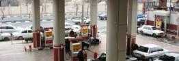 سازمان خصوصی سازی 8 جایگاه سوخت را با مزایده فروخت