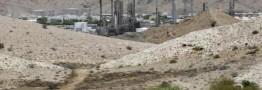 عمان وابستگی به نفت را کاهش می دهد