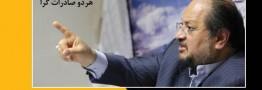 معرفی مقام بلند پایه دولت برای وزارت صنعت معدن و تجارت پیام مهمی دارد
