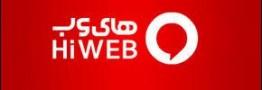 """مواضع سازمان بورس درباره """"های وب"""""""