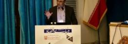 پارامترهای اصلی معادن کوچک در ایران