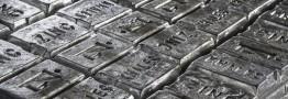 شمش روی ایران گرانتر از نرخ جهانی فروخته میشود