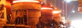 کارنامه غولهای فولادی ایران