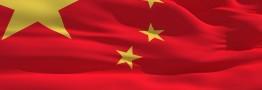 شرایط کنونی شرکتهای فولادسازی چینی - کیوان جعفری طهرانی