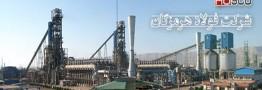رشد 10.4 درصدی صادرات در شرکت فولاد هرمزگان