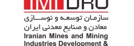 حضور ۱۴۰ شرکت از ۲۹ کشور در کنفرانس آهن و فولاد ایران