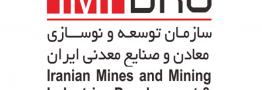 ذخایر سنگ آهن کشور به بیش از 4 میلیارد تن می رسد