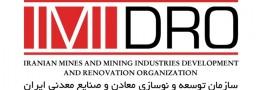 مزیت رقابتی معادن و صنایع معدنی | علیاصغر جوکاریان