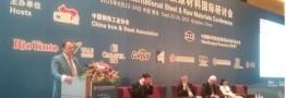 تشریح برنامه های صنعت فولاد ایران در کنفرانس چین