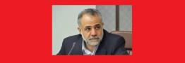 صنعت استراتژیک فولاد حمایت ویژه میطلبد | سیدمحمد فاطمیان
