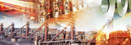 مقام سوم تا هشتم در مس، فولاد، طلا و آلومینیوم برای ایران