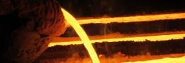 عبور صادرات فولاد شرکت های بزرگ از مرز 4.4 میلیون تن