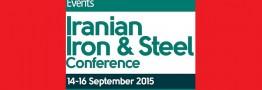 برگزاری دومین کنفرانس آهن و فولاد ایران در تهران یا اصفهان | بندیکت اسمیث