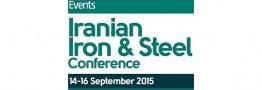 همایش متال بولتن گام نخست حضور غول های معدنی دنیا در ایران