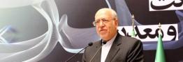 ایران مرکز فعالیت های صنعتی،معدنی وتجاری است