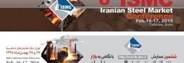 ششمین همایش چشم انداز صنعت فولاد و معدن ایران با نگاهی به بازار