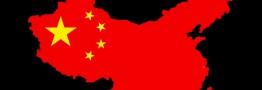 فولاد جهان در گذرگاه چین