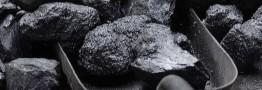 زغال سنگ ارزان شد