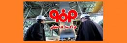 فولاد مبارکه اصفهان با دریافت جایزه MAKE به جمع ۲۵ شرکت برتر آسیا پیوست