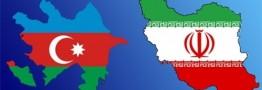 ایران و آذربایجان همکاری معدنی را افزایش می دهند