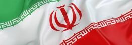 منطقه ویژه صنایع معدنی و فلزی خلیج فارس