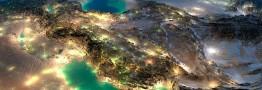 تقویت ساختمان سازی در منطقه خلیج فارس